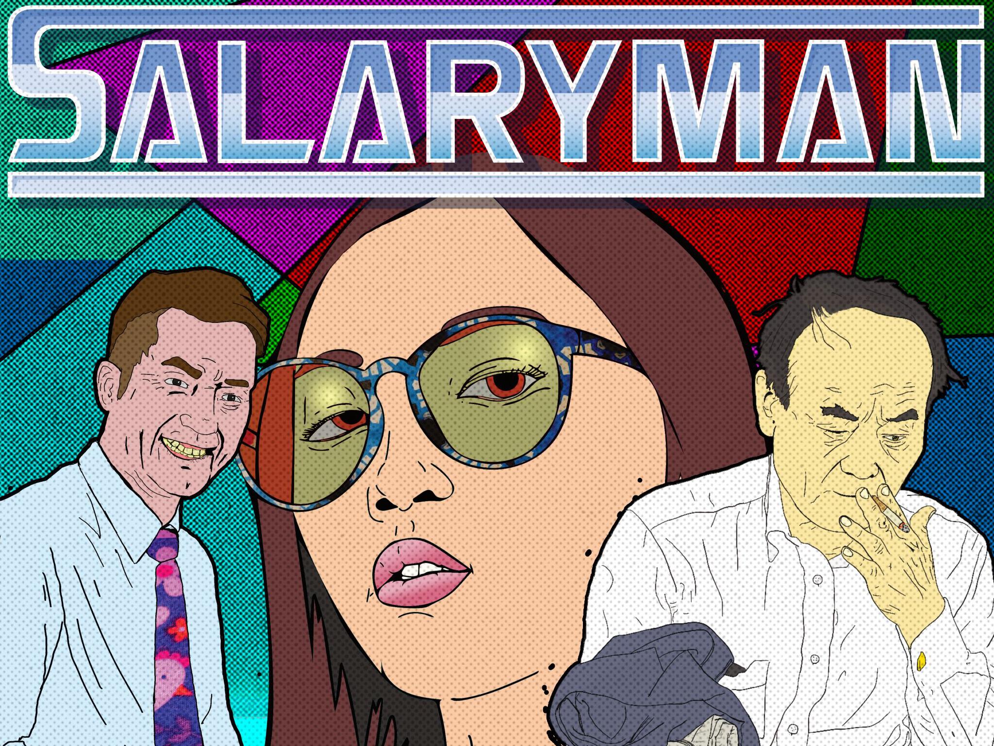 salarymanwebposter